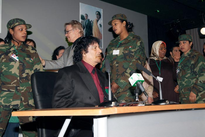Gaddafi's female bodyguards