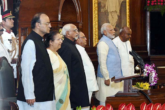 The GST launch event was attended by President Pranab Mukherjee, Vice President Hamid Ansari, Prime Minister Narendra Modi, Lok Sabha Speaker Sumitra Mahajan among others.