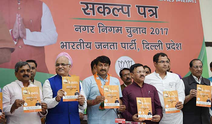 Delhi BJP chief Manoj Tiwari and senior leaders released the party's manifesto for MCD elections on Sunday.