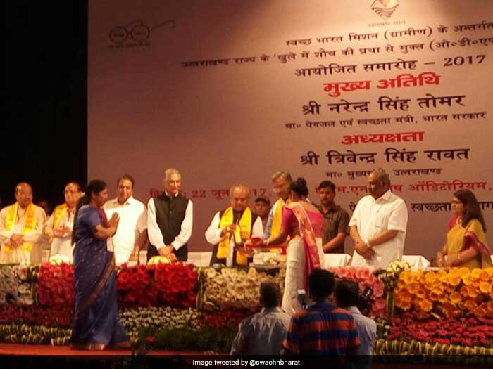 The state government organised a programme at ONGC academy, Dehradun on June 22 to celebrate this achievement. Chief Minister of Uttarakhand Trivendra S Rawat, Secretary Ministry of Drinking Water and Sanitation Param Iyer and Union Minister Narendra Singh Tomar were present at the event.