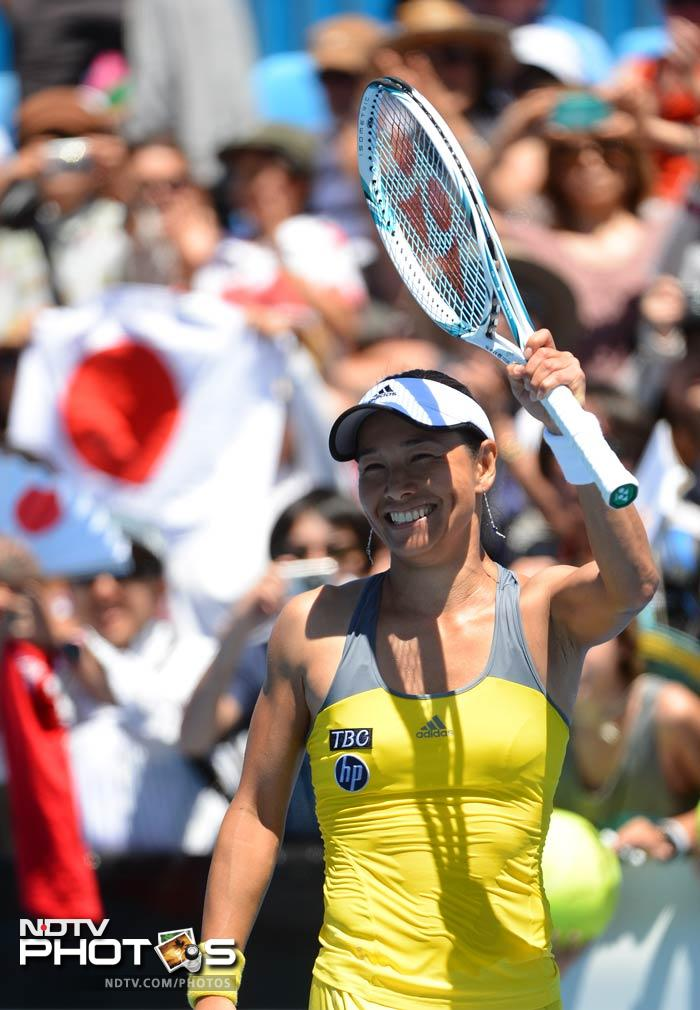 Ageless Japanese veteran Kimiko Date-Krumm became the oldest woman to win a main draw match at the Australian Open. <br><br>She beat Nadia Pedrova, who is 12 years younger, 6-2, 6-0 in just over one hour.