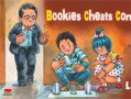 Photo : Amul has its say on controversies surrounding BCCI