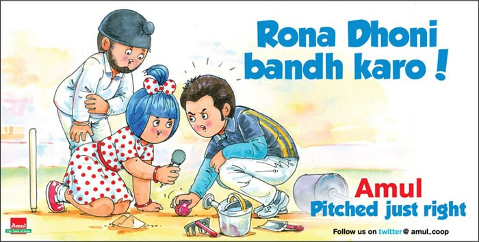 Amul also took a dig at India captain MS Dhoni for his demand for a turning pitch at the Eden Gardens in Kolkata, where India and England will play the third Test. Dhoni has been underfire from a section of media and former cricketer as well as pitch curator Prabir Mukherjee, who alleged Dhoni wants Test matches to end in three days.
