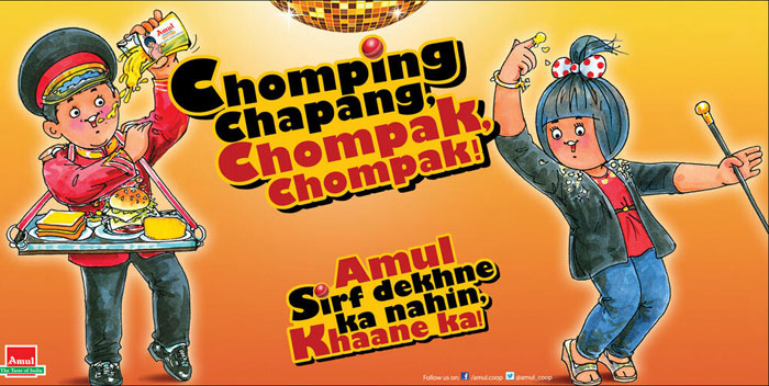 The catchy IPL 6 TV commercial was on everyone's lips. So how can Amul not have a taste of it?