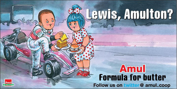 This ad features McLaren F1 driver Lewis Hamilton who was in Mumbai. The F1 driver wowed crowds with his driving skills which, Amul at least would have you believe, was buttery smooth.