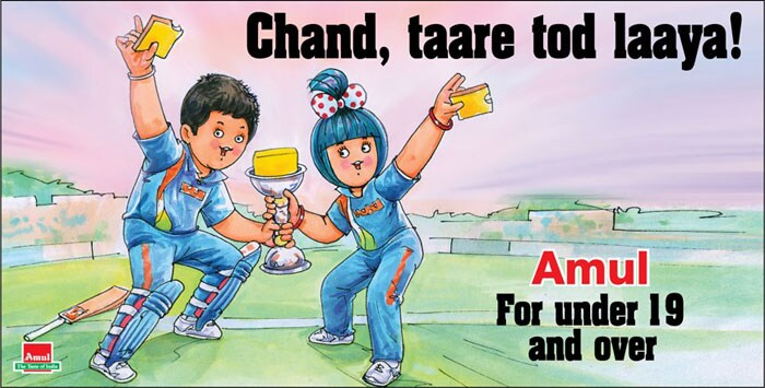 In this ad, they have hailed the U-19 World Cup victory by the Indian team under the leadership of Unmukt Chand.