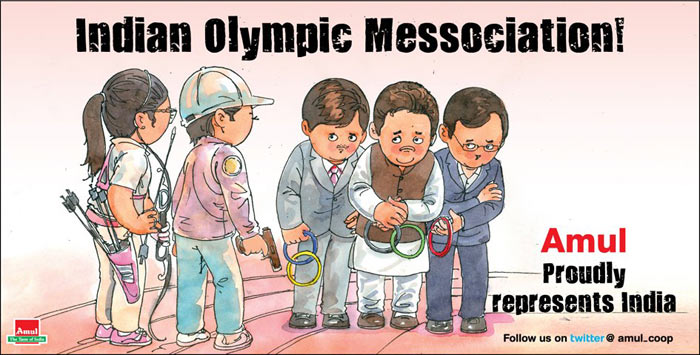 Amul, extremely prompt with its ad campaigns, never misses any contemporary issue.<br><br> Its latest ad is an apt description of the mess in Indian sports currently. With the Indian Olympic Association suspended by the international body, the athletes may suffer and the people at the helm will surely be held accountable.