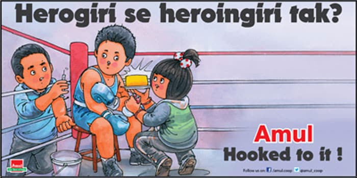 Vijender Singh's boxer friend and a drug dealer accused the Indian Olympian of taking 'Heroin'. Vijender kept denying the same. <br> Amul takes hilarious route on possibly a very serious issue.