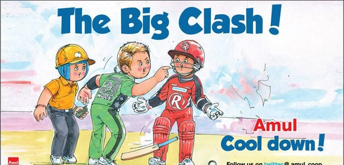 Amul recently came up with this 'cool down' mantra for Warne and Samuels.<br><br> It saw the funny side of the ugly spat between the two players in a Big Bash T20 game, where one team won, another lost but the game definitely lost.