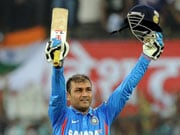 Highest individual scores in ODIs