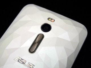 Asus ZenFone 2 Deluxe Review