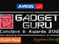 Gadget Awards