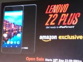 लेनोवो ज़ेड2 प्लस भारत में लॉन्च, जानें कीमत व सारे स्पेसिफिकेशन