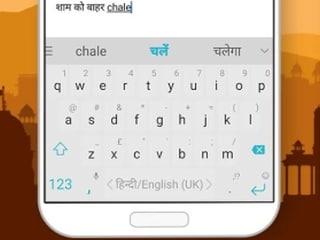 स्विफ्टकी कीबोर्ड ऐप का हिंदी ट्रांसलिट्रेशन फ़ीचर है काम का