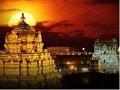 Temple Managing Body May Put 7.5 Tonnes Gold Under Monetisation Scheme