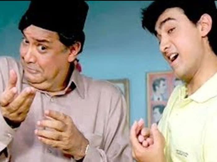 Deedar comedy