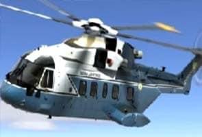 Ogasta Vestalaind Ek Anya Helicopter Vivaad Mein