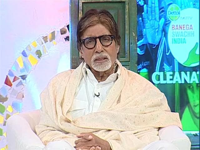 Let's Pledge to Make this Initiative a Success: Amitabh Bachchan
