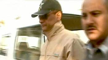Video : आईटीबीपी घोटाला : डीआईजी हिरासत में