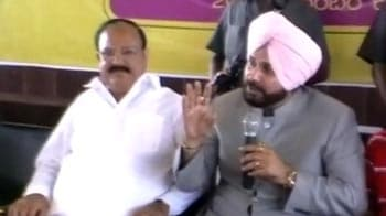 Video : Sidhu's car refused to stop at Andhra toll gate