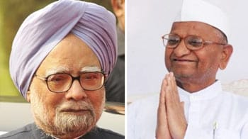 Video : Will the Lokpal Bill be passed?