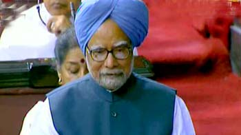 Video : Prime Minister speaks in Rajya Sabha
