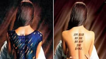 Moral policing in Bengal: 'Provocative' poster banned