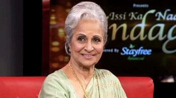 Video : It's My Life with Waheeda Rehman
