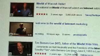 Video : वायरस का जाल, ठप करेगा इंटरनेट!