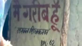Video : खंडवा में आज भी घरों के बाहर लिखा है, मैं गरीब हूं