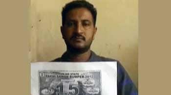 Video : पंजाब के ट्रक ड्राइवर ने जीती डेढ़ करोड़ की लॉटरी