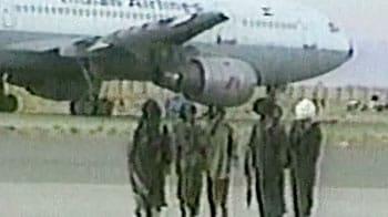 Video : कंधार विमान अपहरण का संदिग्ध आतंकी गिरफ्तार