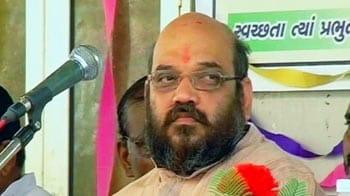 Video : Amit Shah's bail stands; Sohrabuddin case shifted to Mumbai
