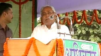 Video : Nitish convoy attack: Seven cops suspended for dereliction of duty