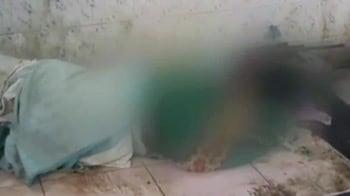 Video : बिहार : दबंगों ने दलित महिला को जिंदा जलाया