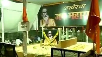 Video : Bal Thackeray's makeshift memorial removed from Shivaji Park