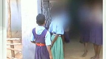 Video : लड़कियों के ग्रह-नक्षत्र खराब चल रहे हैं : छत्तीसगढ़ के गृहमंत्री