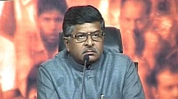 Video : Won't tolerate repeated insults: BJP on Home Minister's terror remarks