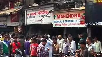 Video : महाराष्ट्र : मेडिकल दुकानों पर सख्ती