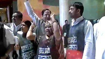 Video : Swiss gang-rape case: chaos in Madhya Pradesh Assembly