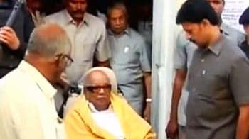Video : डीएमके ने केंद्र सरकार से समर्थन वापस लिया