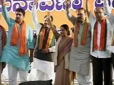 Video : BJP kicks off Karnataka poll campaign