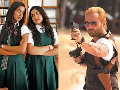 Movie reviews: Go Goa Gone, Gippi