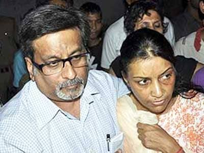 Video : Aarushi case: Supreme court rejects plea on witnesses