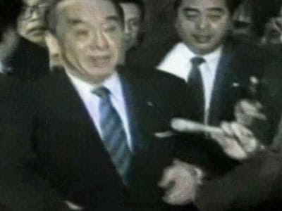 Video : The World This Week: Scandal in Japan (Aired: February 1989)