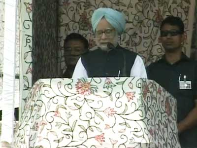Video : PM speaks after inaugurating first rail link to Kashmir