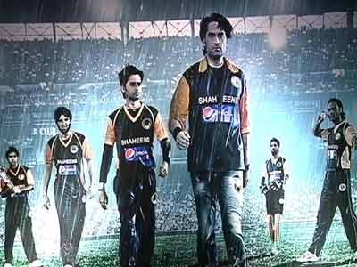 Video : <i>Main Hoon Afridi</i> to be shown on the silver screen