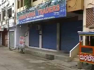 Video : तेलंगाना पर विरोध : आंध्र के छह मंत्रियों ने सौंपे इस्तीफे