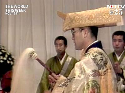 Video : The World This Week: Drama in death (Aired: November 1991)
