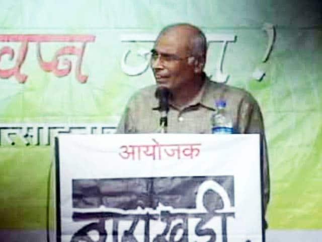 Video : After rationalist Narendra Dabholkar's killing, Maharashtra govt clears anti-superstition ordinance